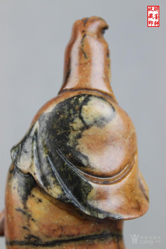 清代寿山石巧色雕手持如意观音立像 醉墨轩图8