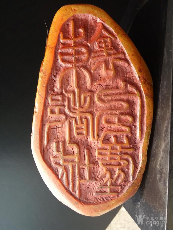 发鉴定收藏 双 证书 现代,紫阳作 田黄石摆件 印章图9