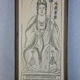 欧洲人精心收藏的清代印地藏菩萨像【醉墨轩】