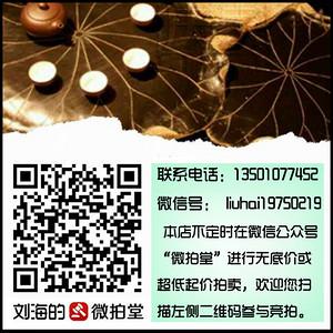 206竹雕珊瑚摘盖老香筒-清-日本江户时代-日本香堂早期出品
