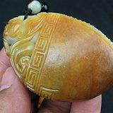 极品和田天然黄沁独籽料雕刻附上游龙手把件