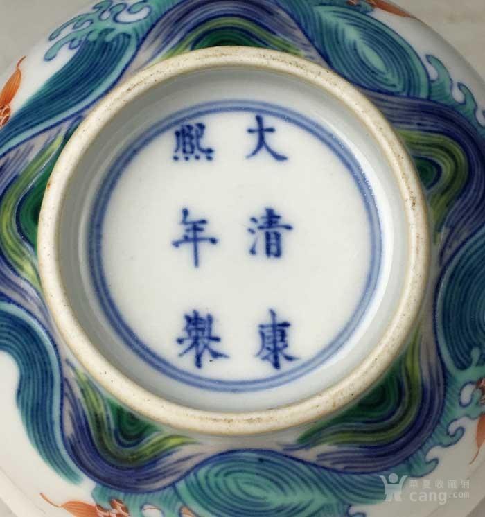 清康熙 青花矾红八卦鱼藻纹碗图10