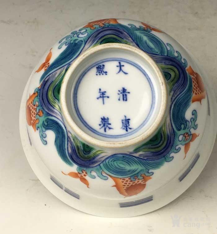 清康熙 青花矾红八卦鱼藻纹碗图9