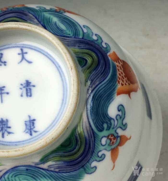 清康熙 青花矾红八卦鱼藻纹碗图11