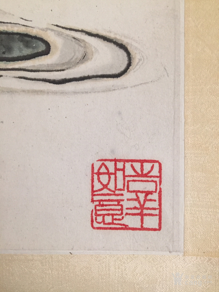 苏州劳思、谈绮芬合作《寿星写寿图》立轴图9
