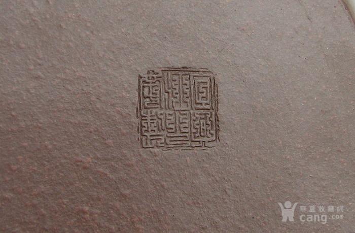 清代     瓜形刻菊花紫砂壶『聚古斋』图12