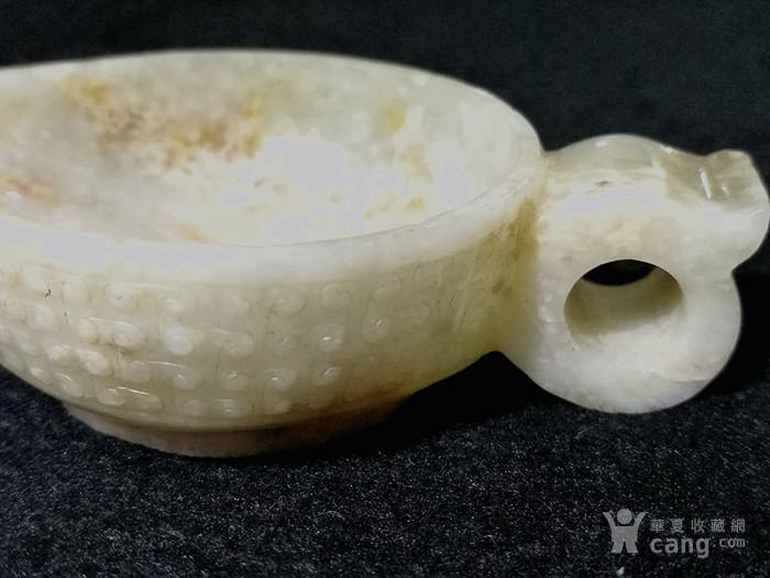 汉代和田白玉谷纹杯图3