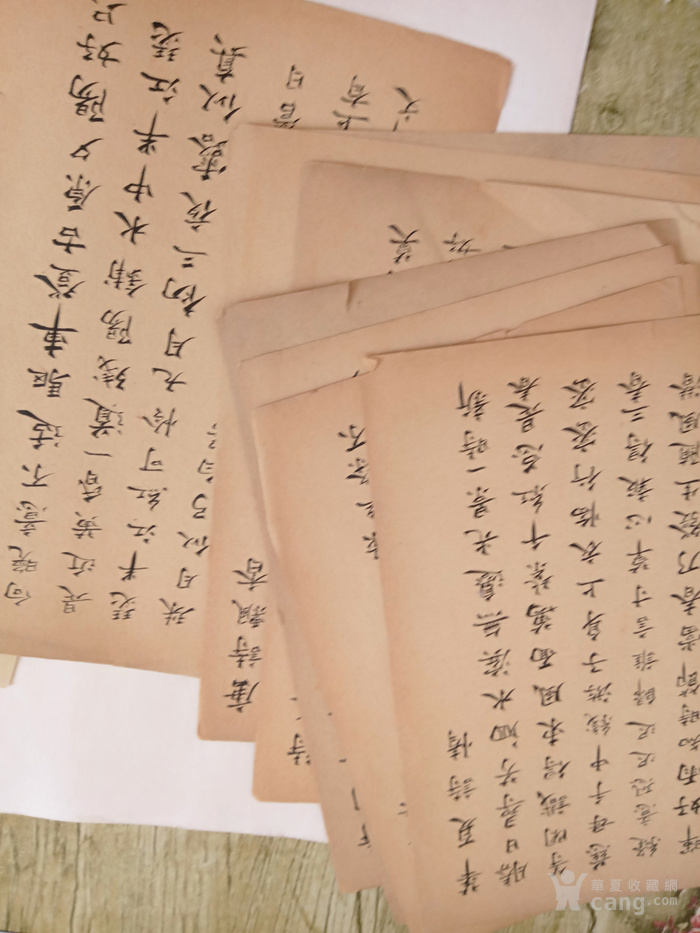 北京大学资料室  沈伊默 五十年代左右  诗稿图10