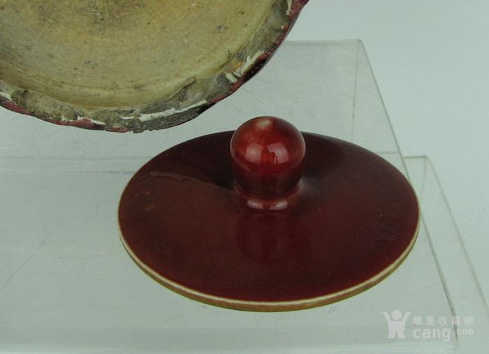 清代霁红带盖罐子图10