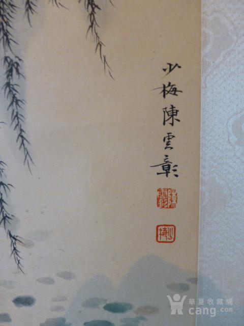 陈少梅精品人物四条屏图10