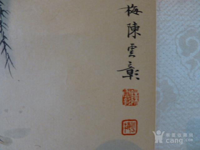 陈少梅精品人物四条屏图11