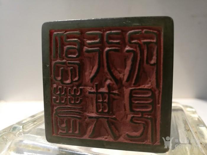 保真+清,赵之谦作/寿山艾叶绿冻石/玄武浮雕闲章:110克图5