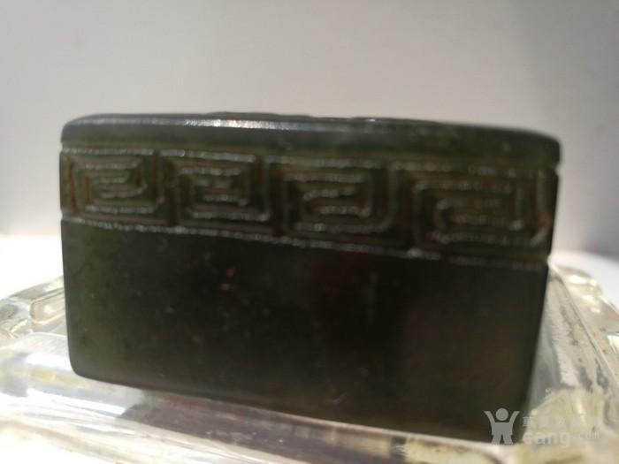 保真+清,赵之谦作/寿山艾叶绿冻石/玄武浮雕闲章:110克图4