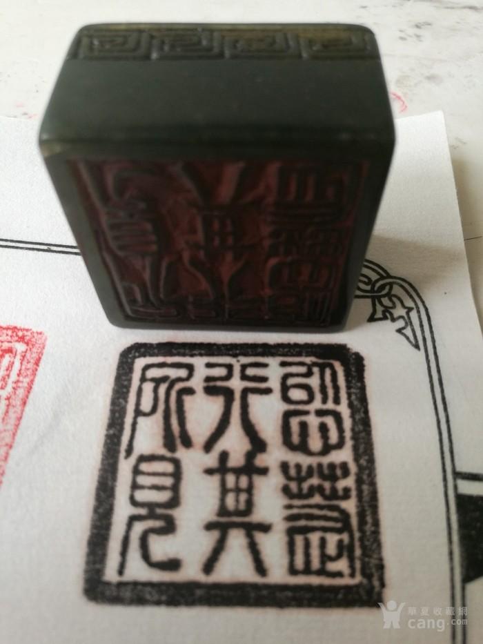保真+清,赵之谦作/寿山艾叶绿冻石/玄武浮雕闲章:110克图10