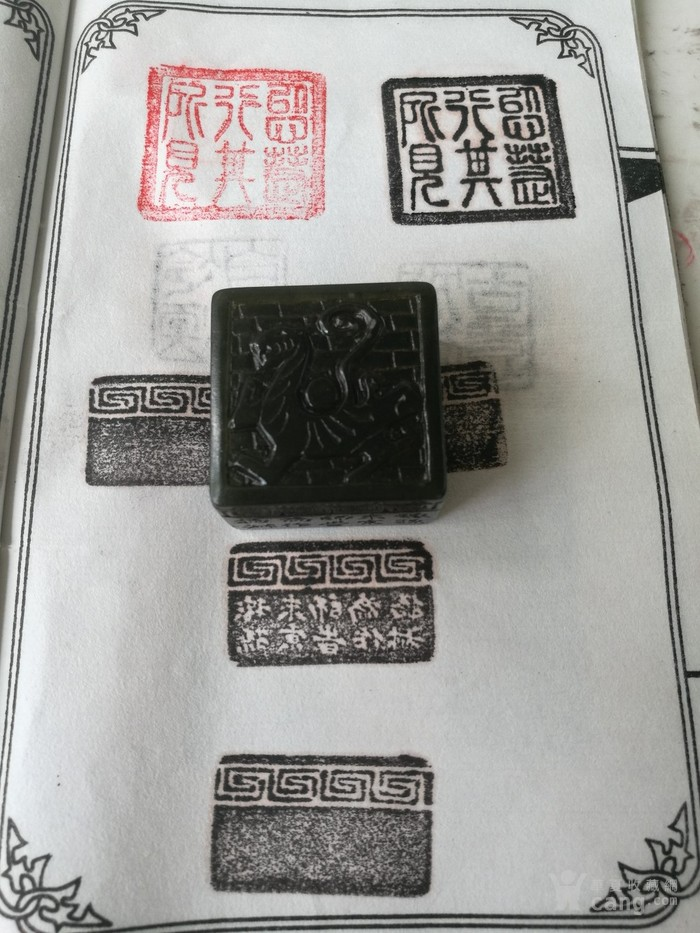 保真+清,赵之谦作/寿山艾叶绿冻石/玄武浮雕闲章:110克图11