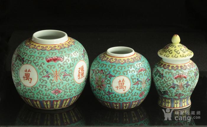 美国回流:文革瓷 2个万寿无疆罐+1个小蝠寿字罐图1