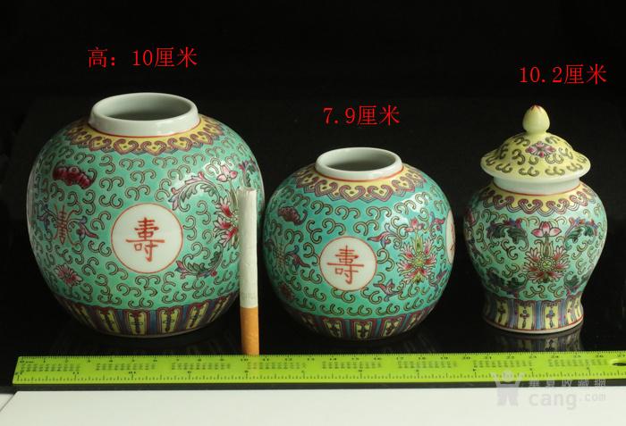 美国回流:文革瓷 2个万寿无疆罐+1个小蝠寿字罐图2