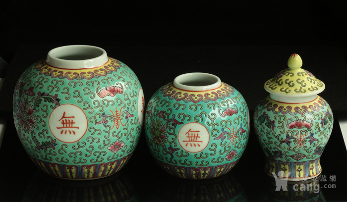美国回流:文革瓷 2个万寿无疆罐+1个小蝠寿字罐图3