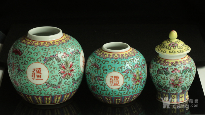 美国回流:文革瓷 2个万寿无疆罐+1个小蝠寿字罐图4