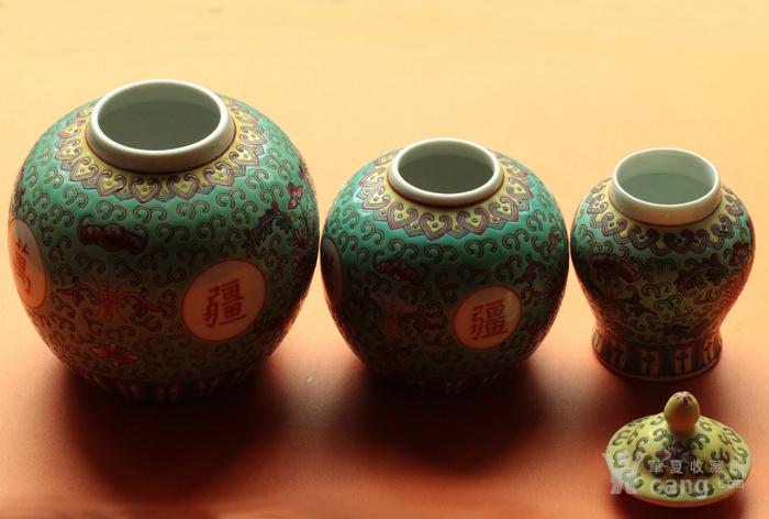 美国回流:文革瓷 2个万寿无疆罐+1个小蝠寿字罐图5