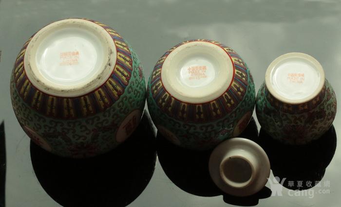美国回流:文革瓷 2个万寿无疆罐+1个小蝠寿字罐图6
