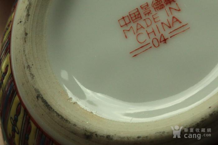 美国回流:文革瓷 2个万寿无疆罐+1个小蝠寿字罐图7