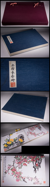 民国--吴昌硕之子--吴藏龛-《画树长春册》图2