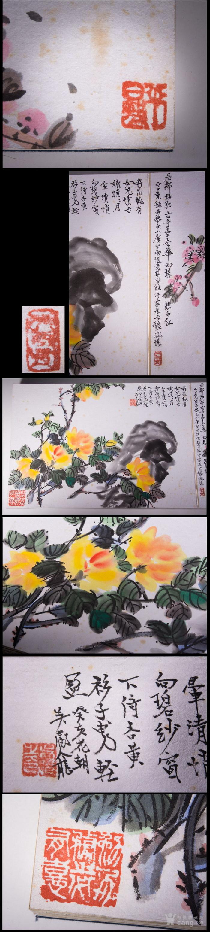 民国--吴昌硕之子--吴藏龛-《画树长春册》图3
