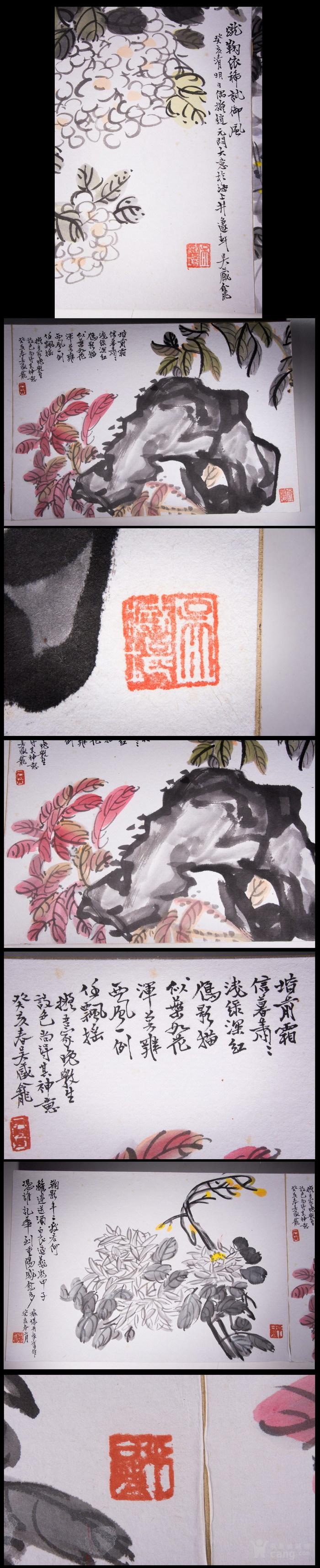民国--吴昌硕之子--吴藏龛-《画树长春册》图5