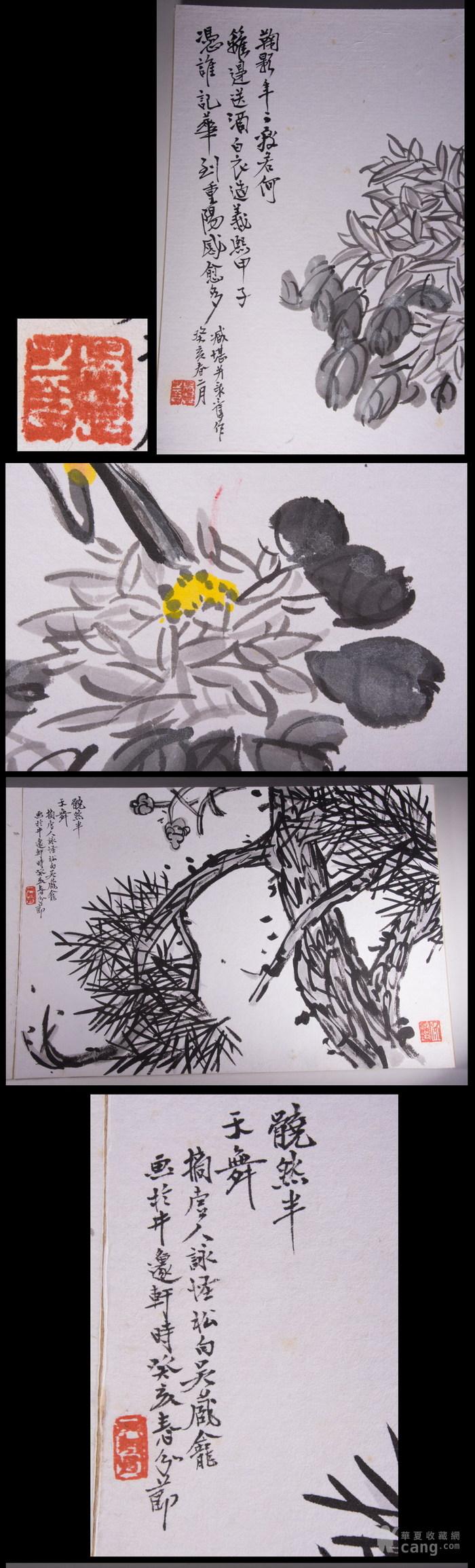 民国--吴昌硕之子--吴藏龛-《画树长春册》图6