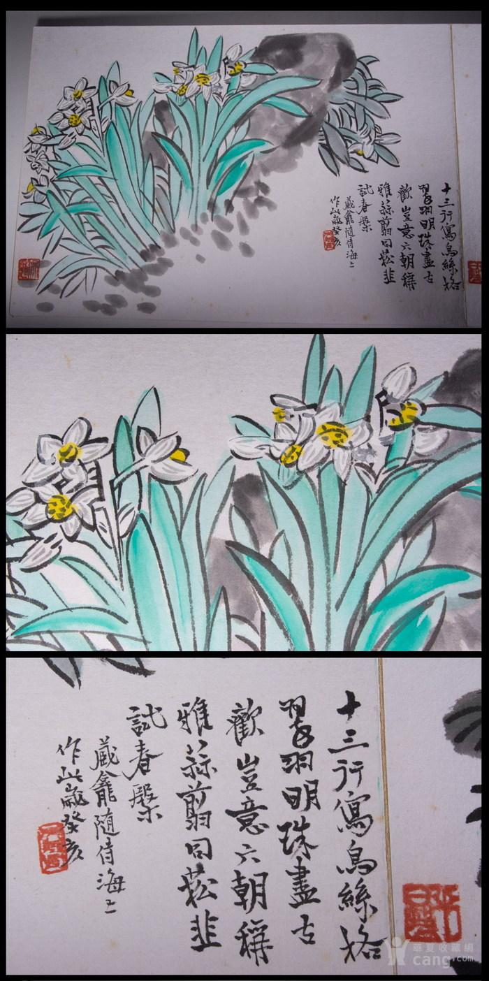 民国--吴昌硕之子--吴藏龛-《画树长春册》图11