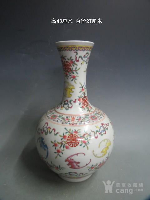 粉彩寿子球瓶图1