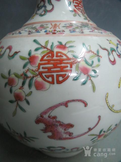 粉彩寿子球瓶图2