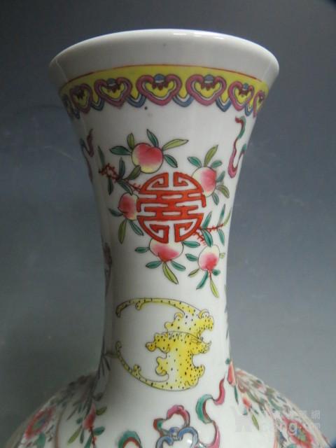粉彩寿子球瓶图4