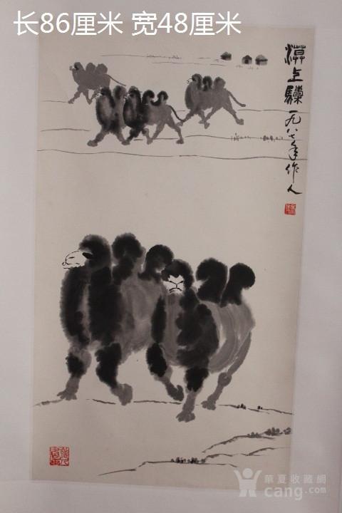 吴作人骆驼作品图1