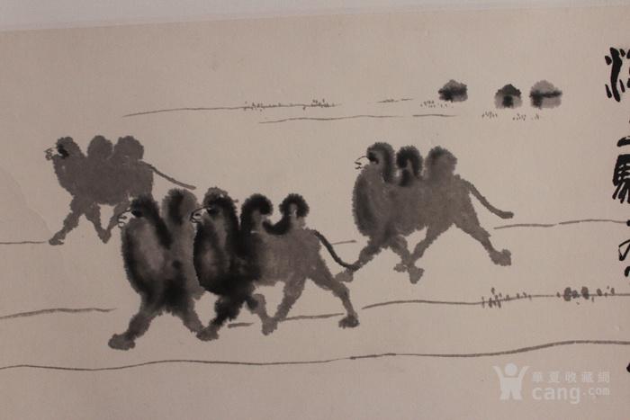 吴作人骆驼作品图3