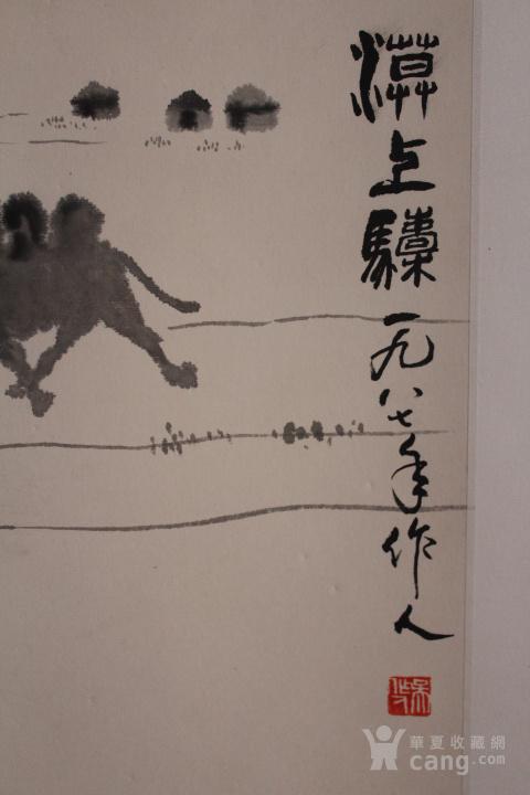 吴作人骆驼作品图4