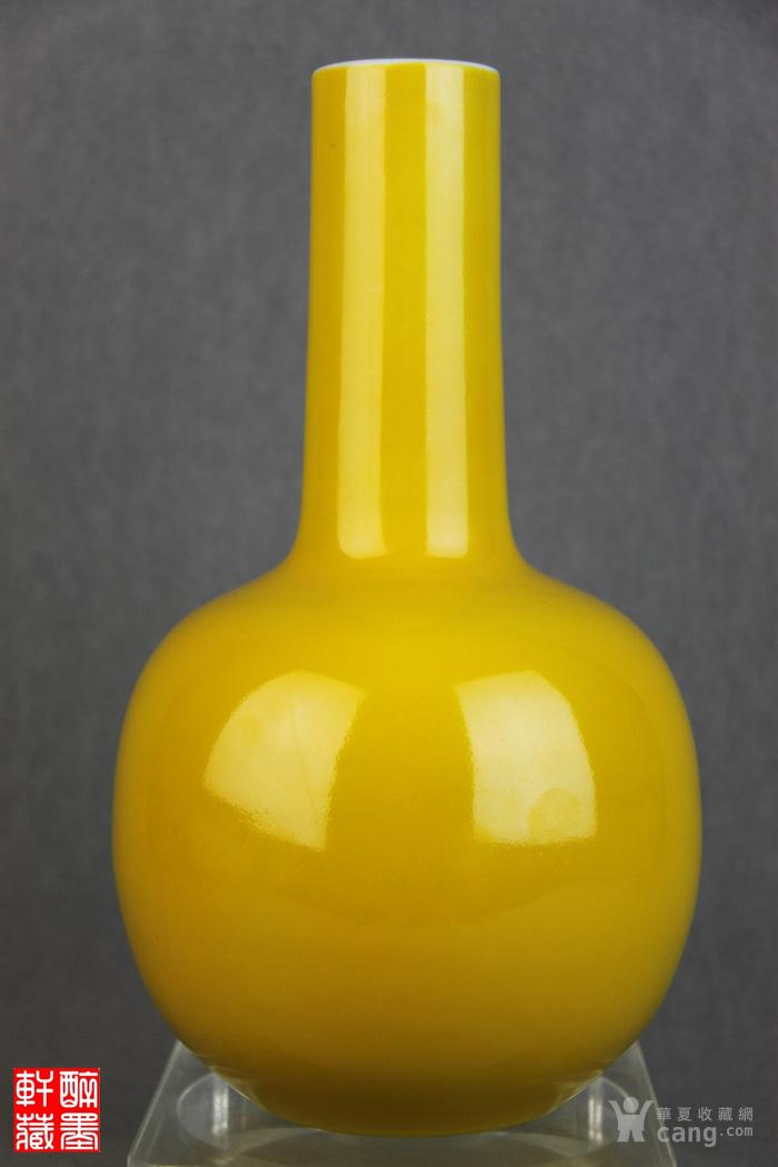 清代明黄天球瓶【醉墨轩】-图1