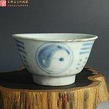 清代老瓷器青花阴阳八卦纹道教法器法水甘露碗