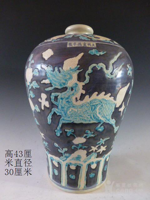 明代墨彩麒麟纹梅瓶图1