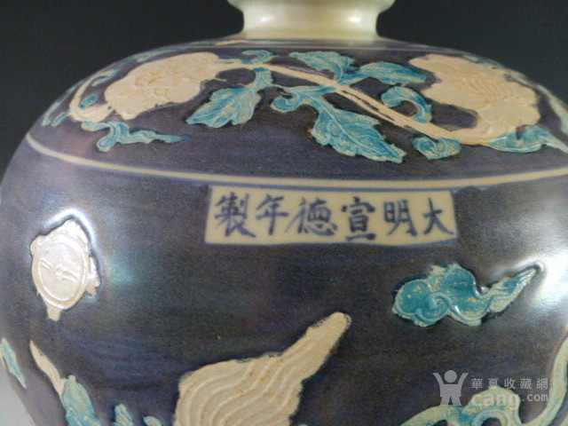 明代墨彩麒麟纹梅瓶图3
