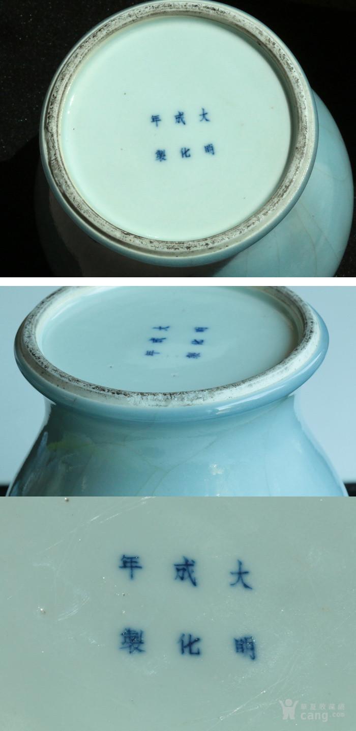 美国直邮 回流 少见大明成化年制款 清代 天蓝釉  将军罐图7