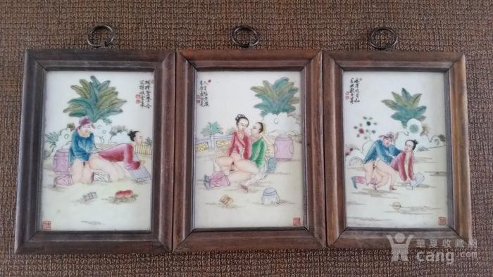 344.春宫图瓷板画-图1