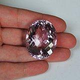 紫水晶 143.12克拉纯天然无加热巴西紫水晶