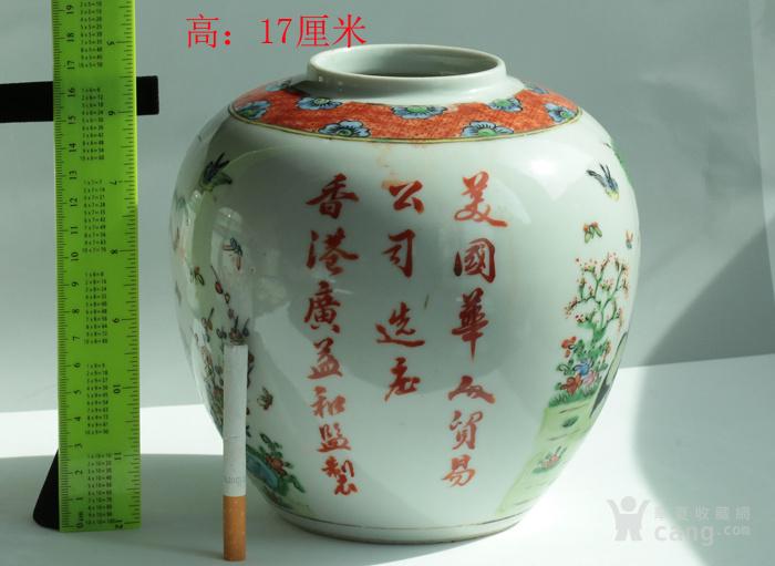 回流 少见  民国 美国华人贸易公司定制  松鹤 花鸟 大罐图11