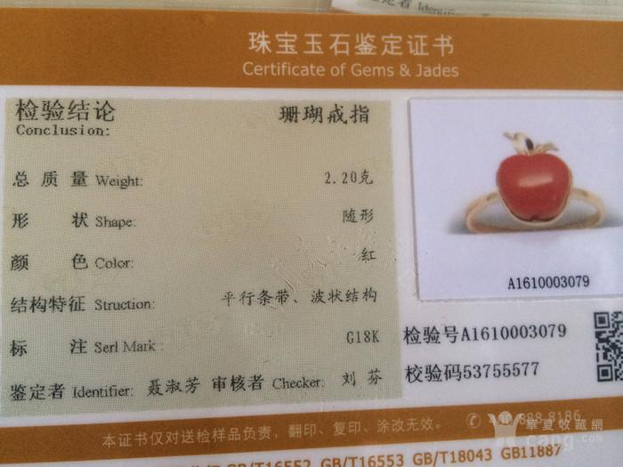 18k金阿卡红珊瑚苹果型戒指图6
