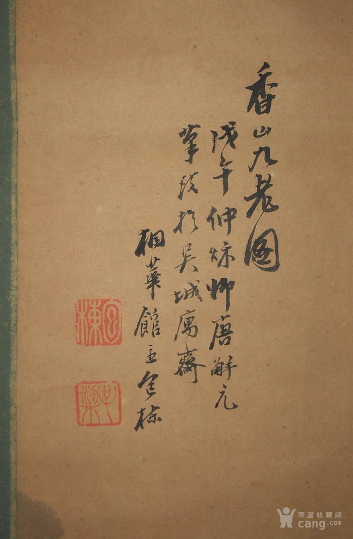 清代--包栋-《香山九老图》图9