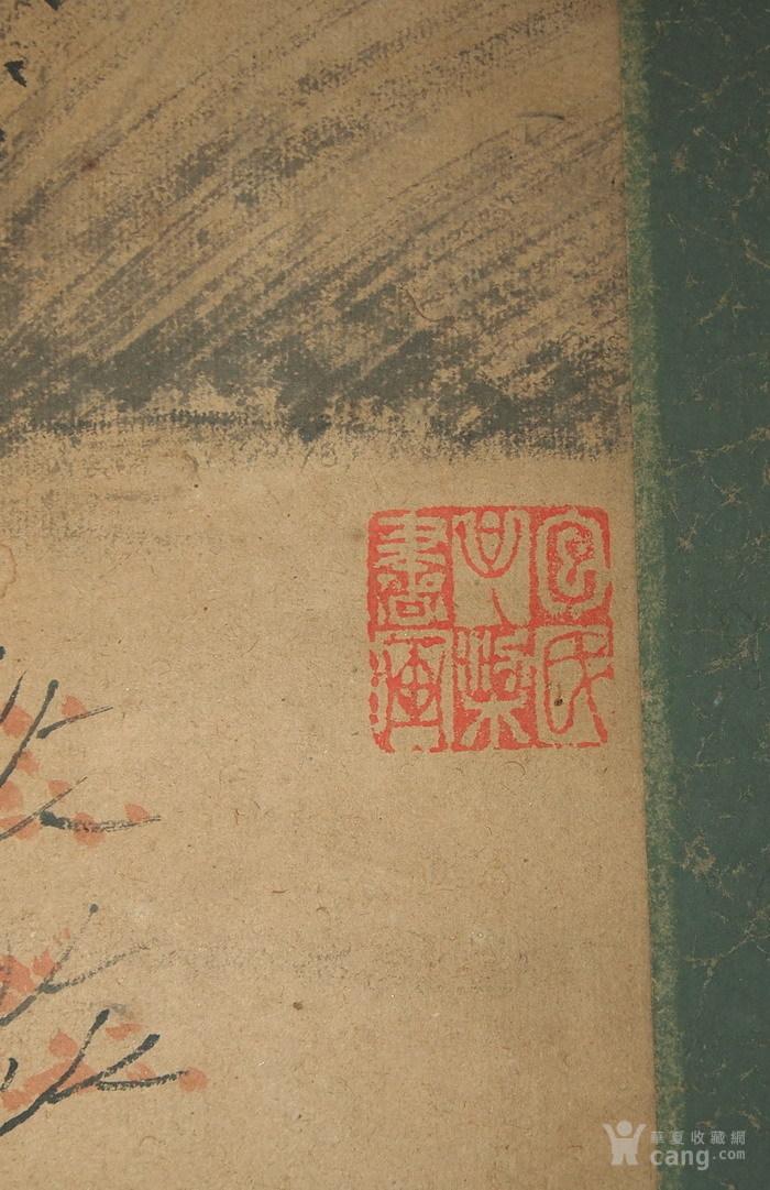 清代--包栋-《香山九老图》图11