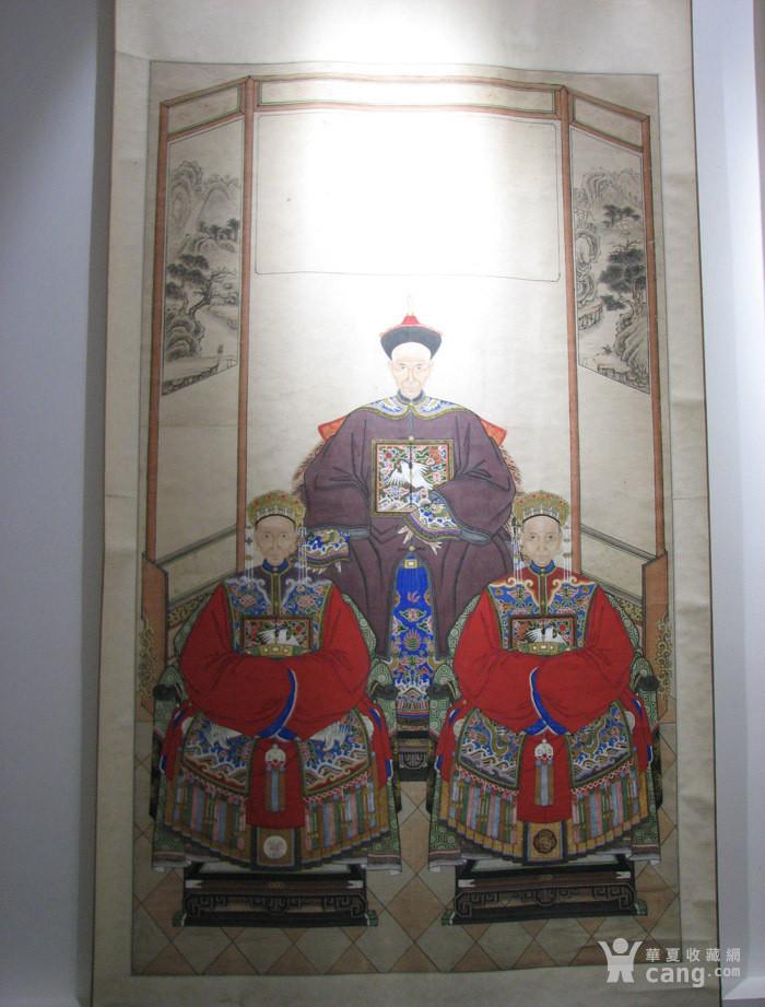 清代 大中堂祖宗画一副『聚古斋』图1