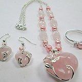 珍珠.玫瑰石英心型项链+耳环,戒指